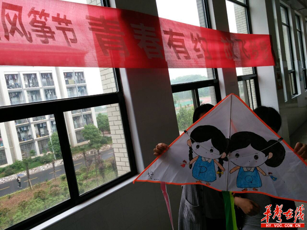 南华学子手绘风筝图案寄寓美好情怀图片
