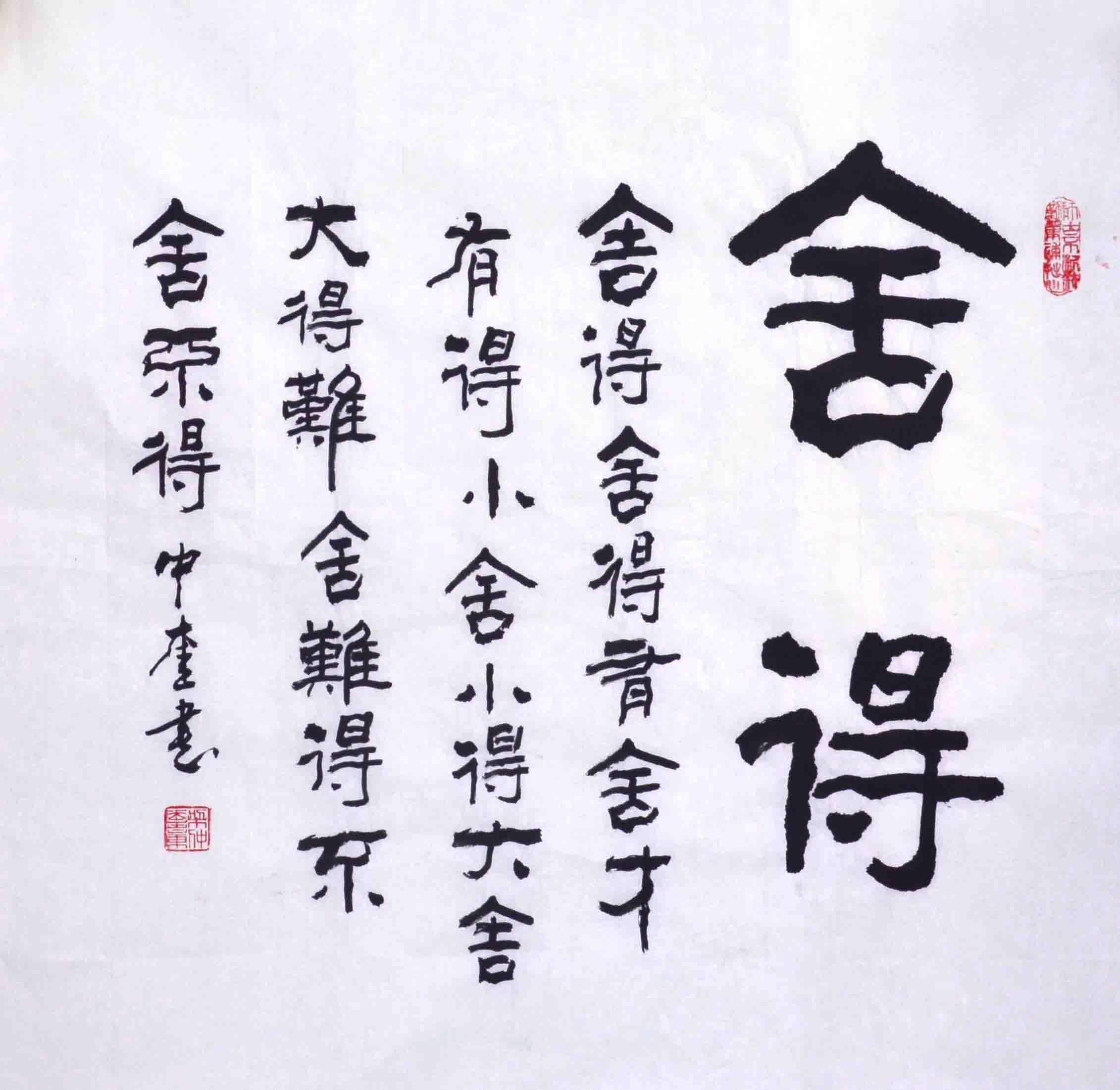 全国书画大赛三等奖;《中国电影百年书画大赛》佳作奖;《雷锋之歌》全