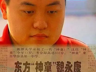 【宝宝帮】17岁神童被中科院退学,背后故事值得父母深思!