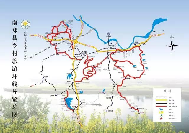 汉中地图全图可放大