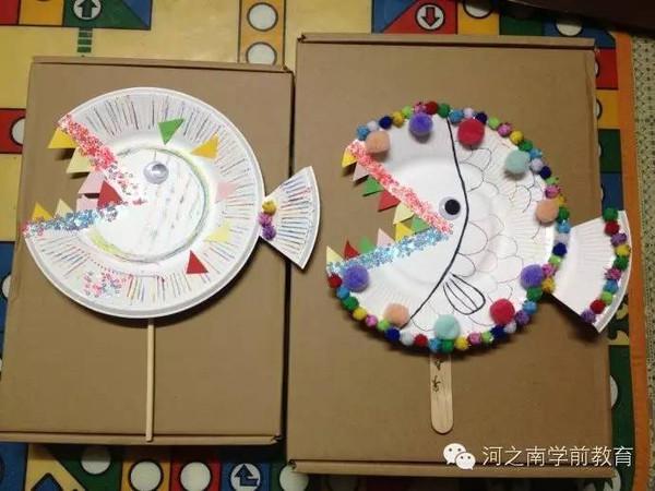 【教师篇】幼儿园创意diy手工-可爱纸盘鱼