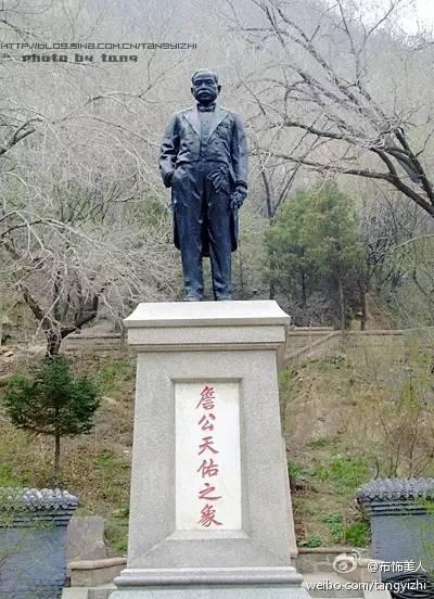纪念铁路先驱詹天佑先生诞辰155周年图片
