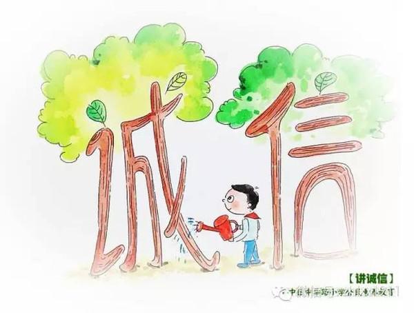 小学生彩色手绘图