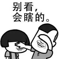 ��W�n����_zhou:堗尀メ毼望 现在打出来我自己都害怕.