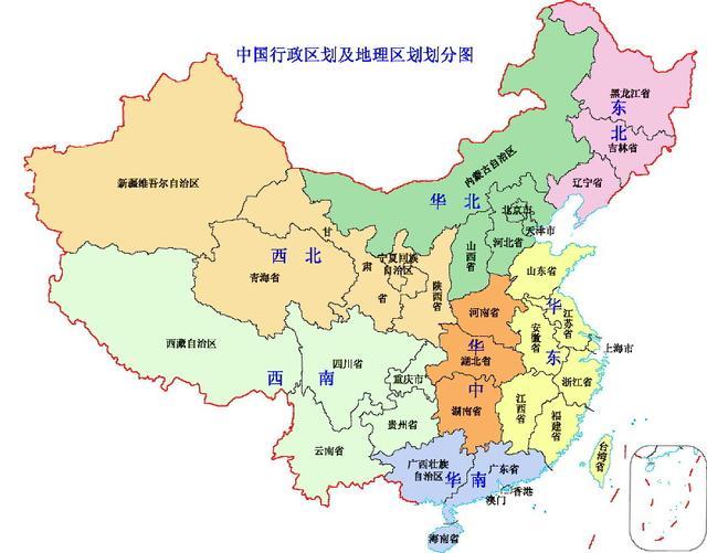 地图时先了解目前中国有34个省级行政区