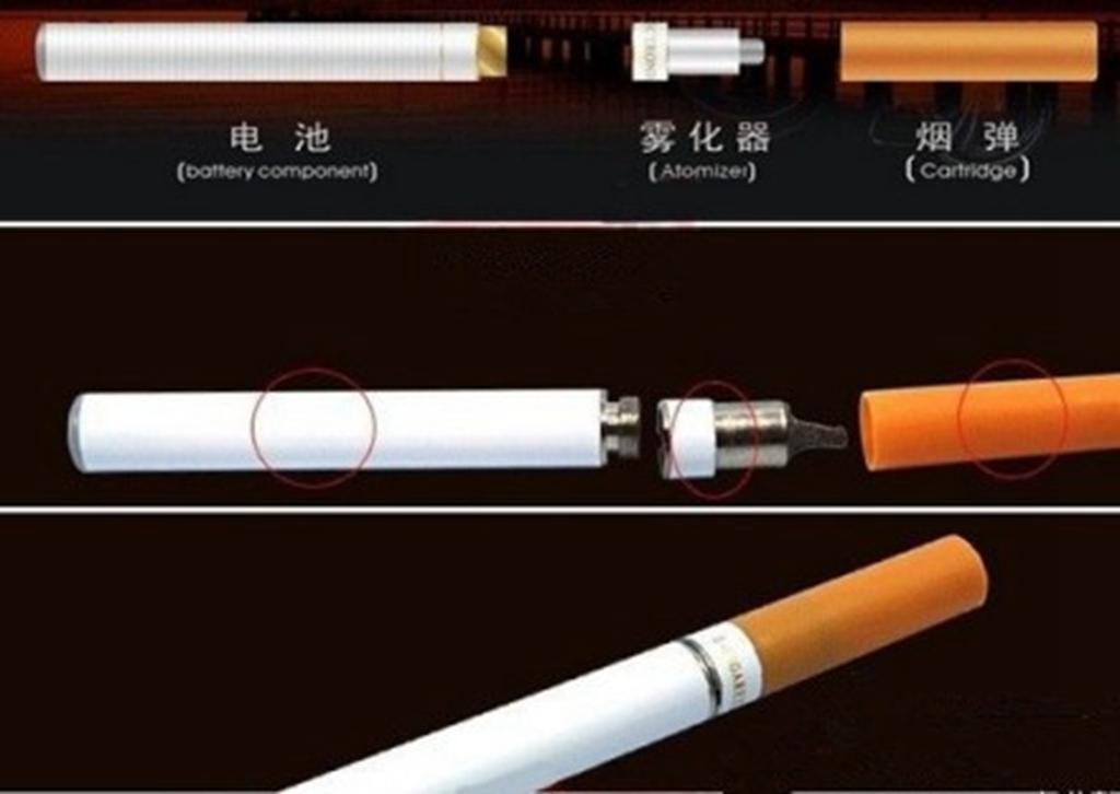 GDP电子烟_价格 图片 品牌 怎么样 元珍商城