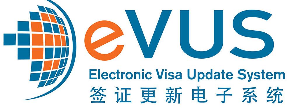 EVUS新政对持有美国十年签证的中国赴美游客