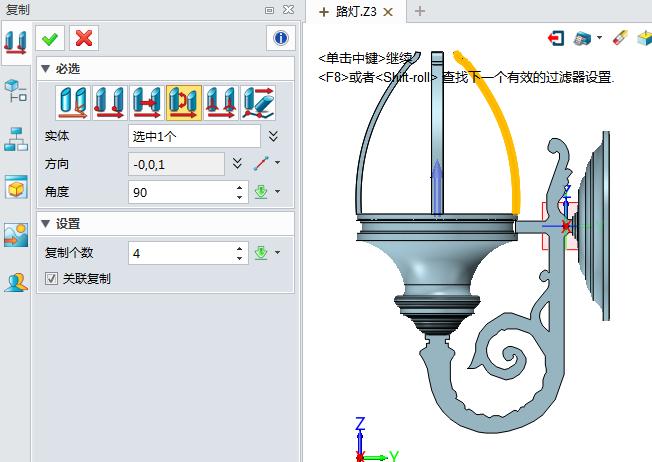 cad灯具囹/��(j_如何应用三维cad软件快速设计出精美路灯