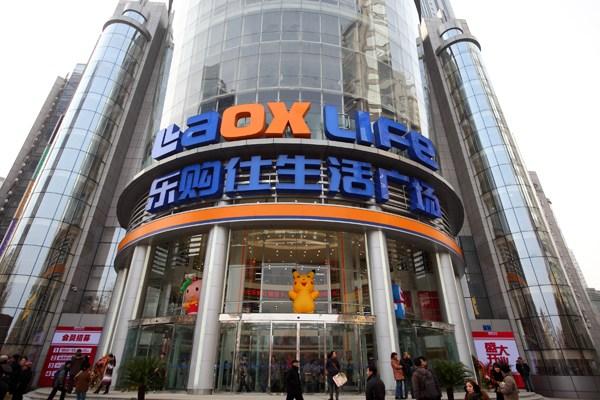 南京新联ee1642c 电路