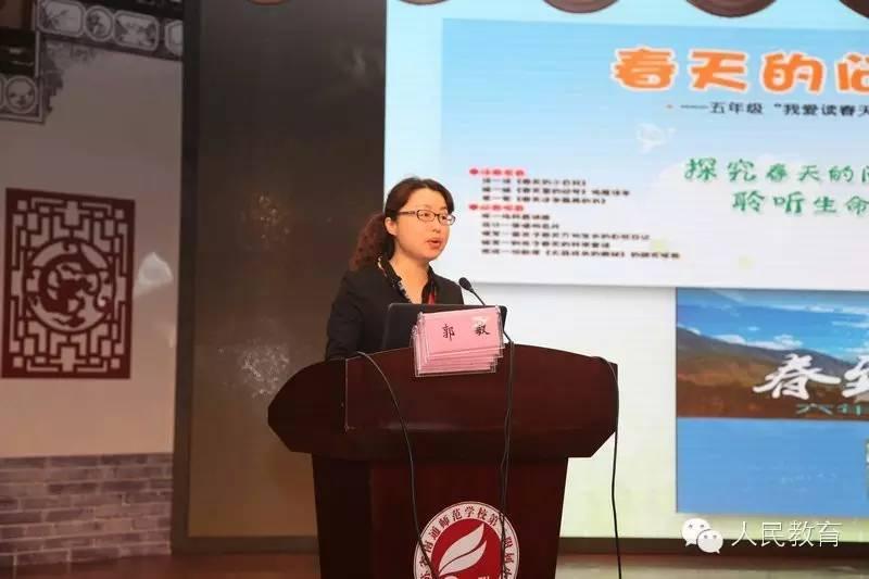 教育 正文  郭敏(南通师范学校第二附属小学老师) 大会通过沙龙活动