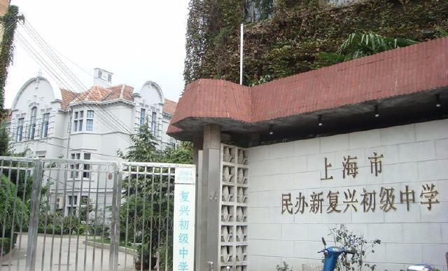上海长盛不衰的百年初中,哪所是老克勒?男生生活照初中图片