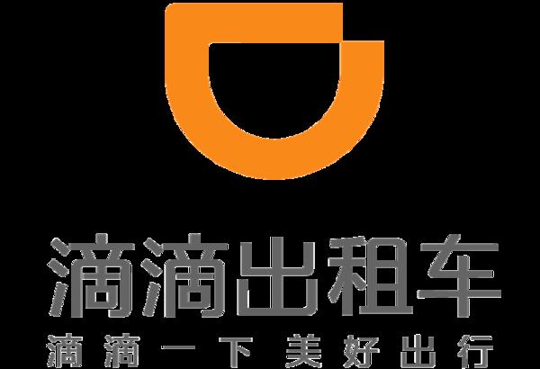 """即日起滴滴出租车""""嗨遍津城""""图片"""