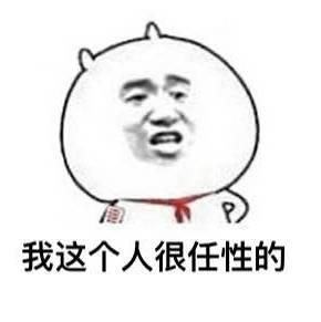 表情标签 非主流表情 吃喝表情 打人骂人 祝福表情 心情QQ表情 QQ