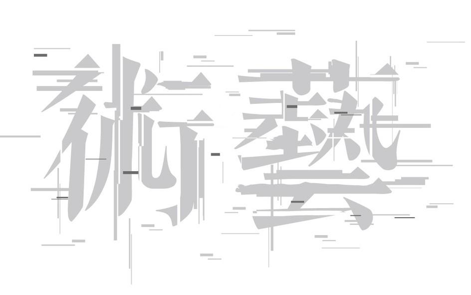 工程图 简笔画 平面图 手绘 线稿 944_591