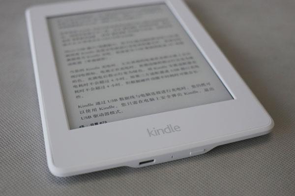 958元售价不变 Kindle Paperwhite白色版开箱图赏的照片 - 15