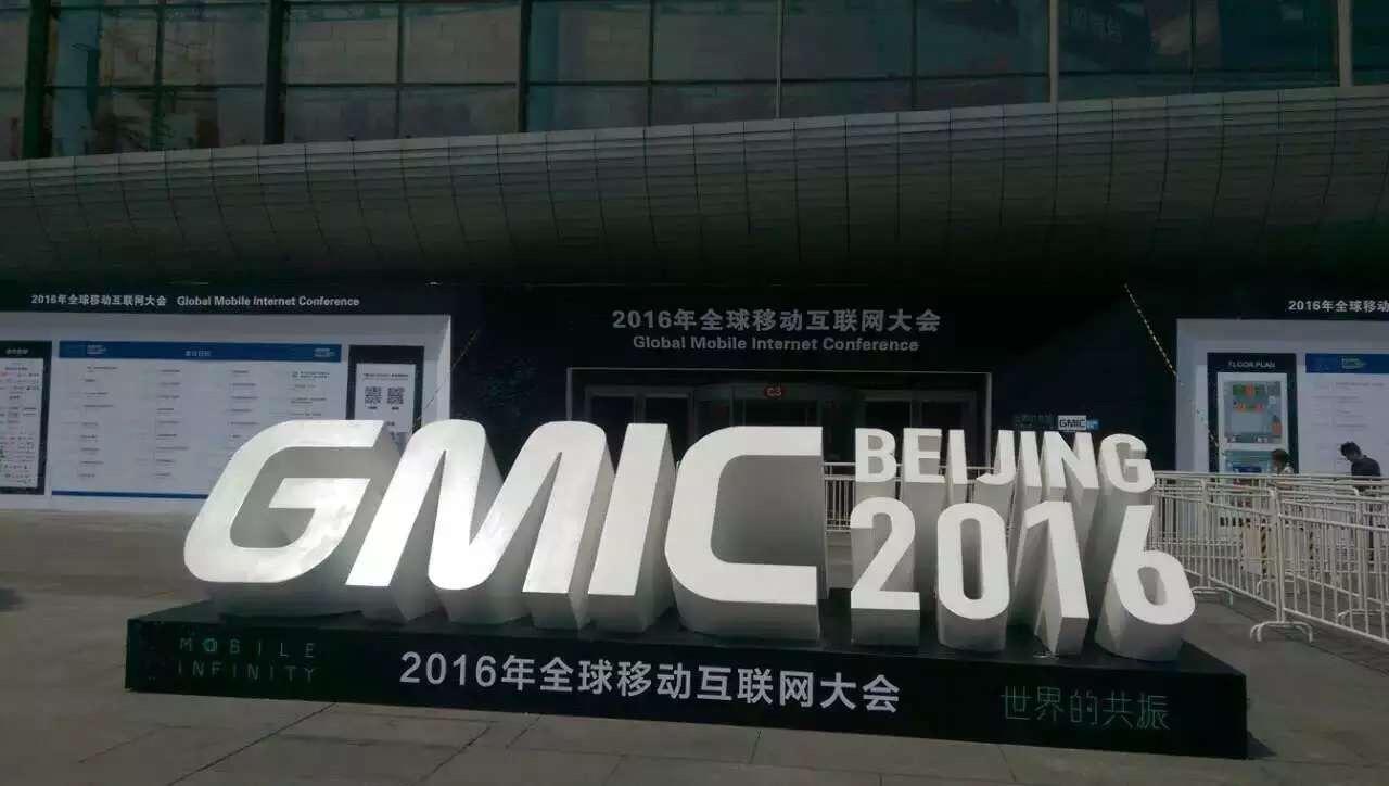 GMIC:年度科技盛典帶你起飛假如我是一只鳥