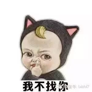 小明吐血微信表情_
