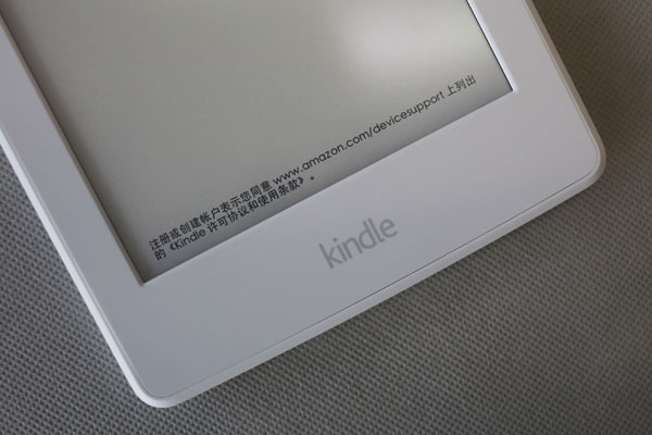 958元售价不变 Kindle Paperwhite白色版开箱图赏的照片 - 14