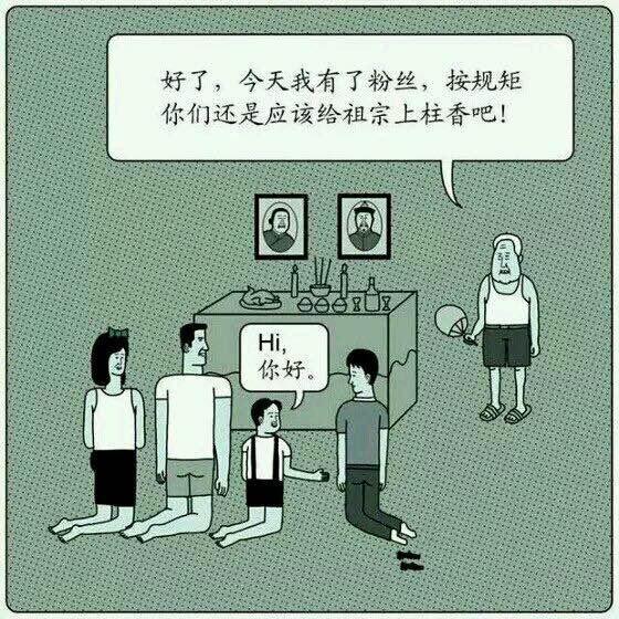 高漫画的逻辑推理智商漫画的爷爷-搜狐乳被带粉丝的环图片