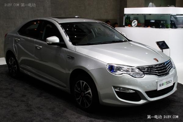 2016款荣威e550尊享版,售价23.98万元,上海地区消费者购车高清图片