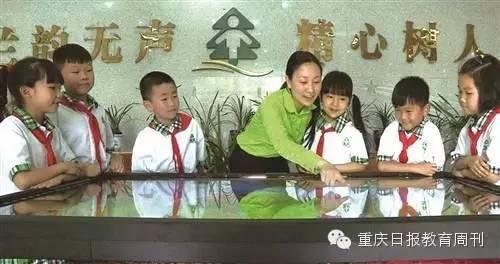 【原创】重庆树人景瑞语文:v语文信息化下的弯小学年级上册小学5图片