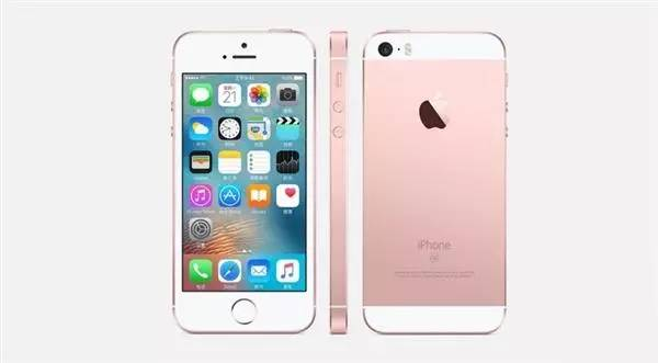 iPhone SE缺货已达三月:卖得火还是饥饿营销?的照片