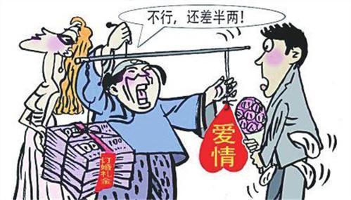 """""""中国式""""结婚是财富的展览还是爱情的""""结晶"""""""