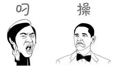 深圳人口头禅是什么_口头禅什么意思