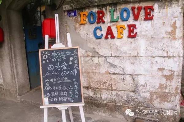 【美食节】第二届唐家湾美食节,v特色特色第一范本美食美食图片