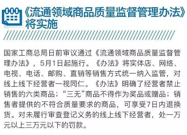 2017国家公务员考试时事新闻 5月新规实施细则