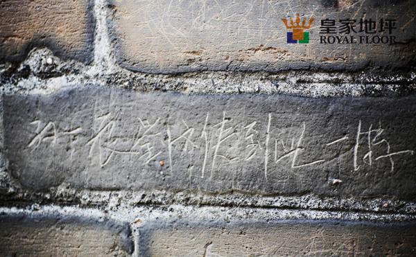 游客在文物古迹上刻字