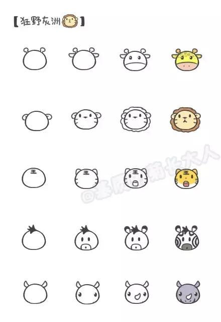 一个圆圈画出45种动物