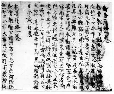 黄梅戏孟姜女十二月调简谱