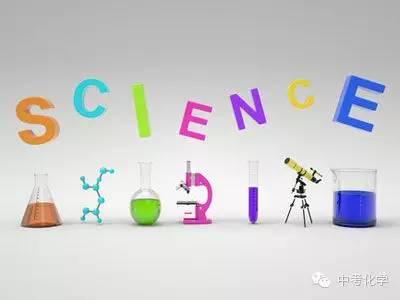 六条化学难题作文初中,学好化学不再是口诀!-搜与初中经典人生v化学图片