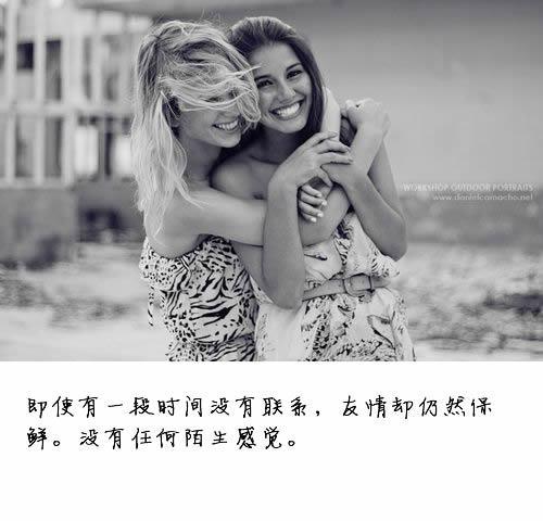 微信朋友圈经典图片聊天带图片的说说文字女生说说和图斗图片