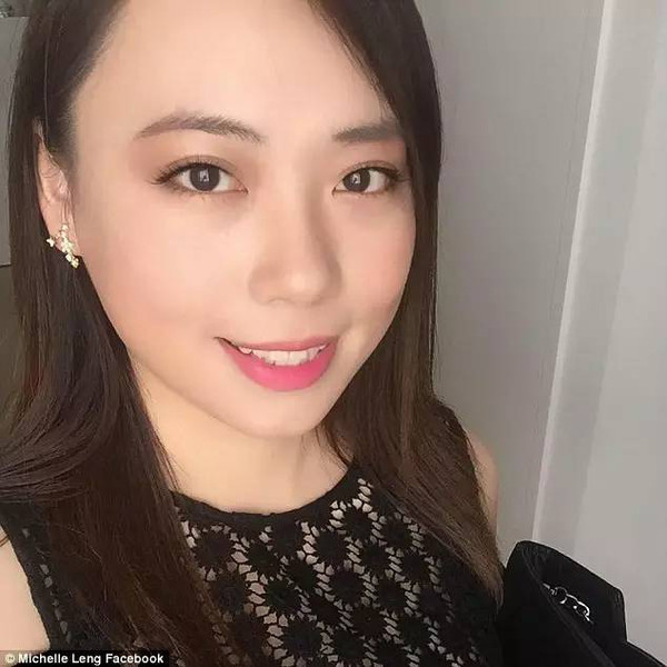 看到!25岁澳洲女留学生在中国遇害,女生竟是她凶手乳震惊沟图片