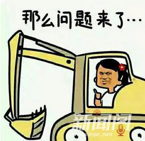 (╯`□′)╯(┻━┻ 这算不算乱(luan)伦(lun)呢?(⊙o⊙)?