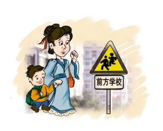 罗定学区小学v学区初中要求:购初中房入学公布年15办法南京小升公布图片