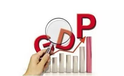 gdp的弊端_郭同欣 对当前几个宏观经济问题的初步分析