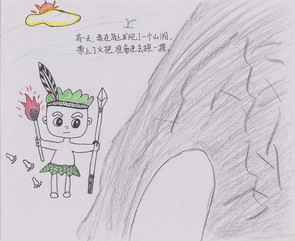 管辖欧阳德惊呆!这竟然是小学生自己画的绘本!�转角遇到书