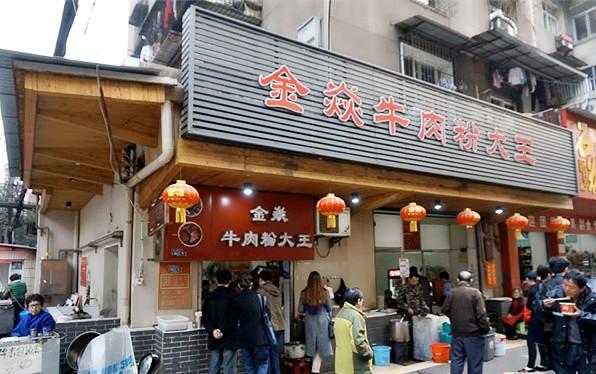来武汉万松园美食街必吃的美食世欧图美食王庄图片