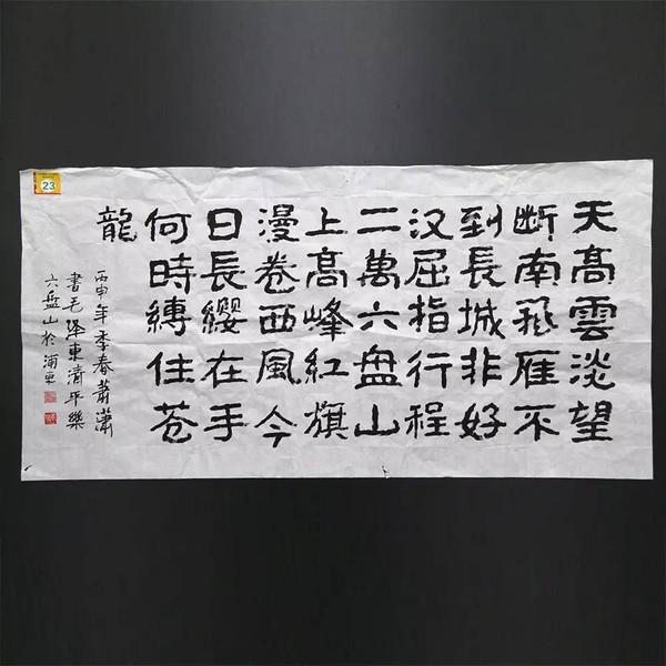 点赞?|?2016?年上海美女三笔字v美女教师一等表情初中潮的书法包髙阴道屁股图片