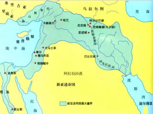 耶鲁撒冷的那些事?--?消失的十支部落去了中国