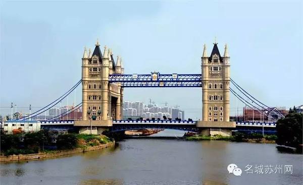 苏州相城伦敦塔桥