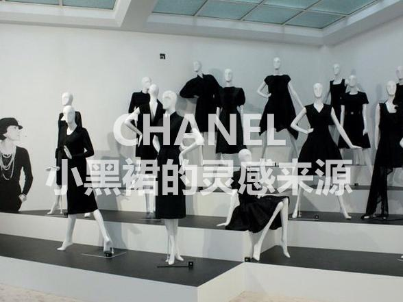 CHANEL小黑裙的灵感来源 成为一种时尚态度