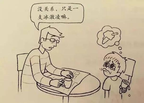 有了宝宝,你应该立即改掉的这个习惯图片