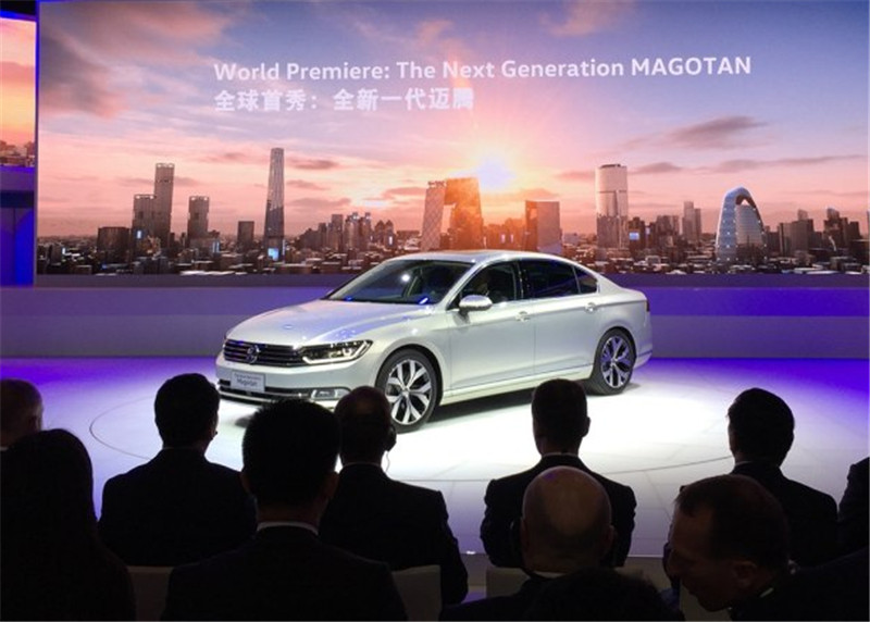 2016北京车展 携新迈腾,一汽 大众登场高清图片