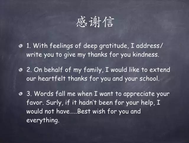 北京市高级英语教师刘凯老师图片