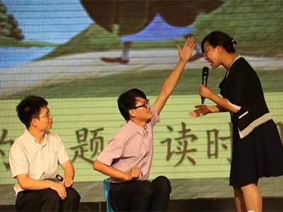 清华附小校长窦桂梅:呼唤教育的工匠精神 - 冯老师 - 人性的感悟与舒展