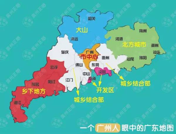 广东人眼中的广东地图,看到深圳我笑了!图片